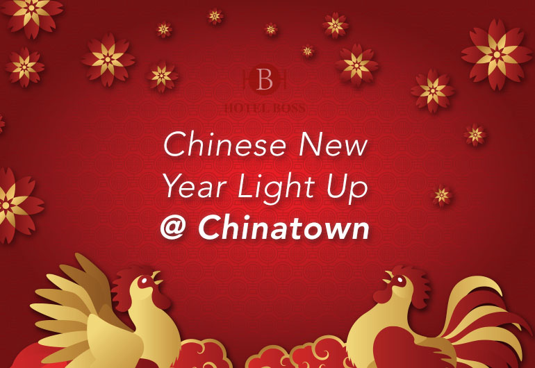 chinese new year light up at chinatown 2017